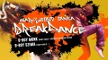 Warsztaty break dance TOK Tuchola 2014